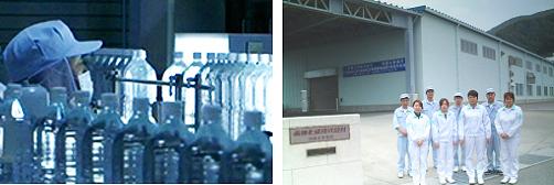 HACCP(ハセップ)