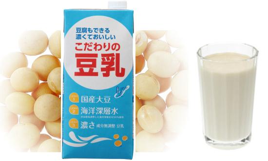 希少な国産大豆で作った濃くておいしい無調整豆乳!