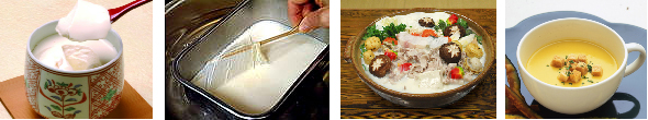 「こだわりの豆乳」お料理レシピ