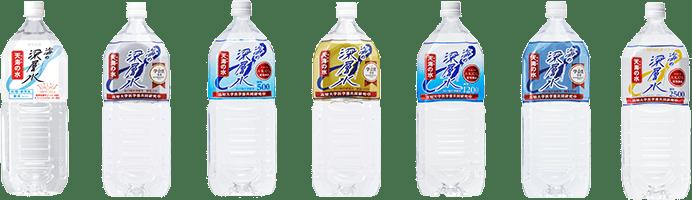「天海の水」の商品